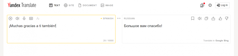 Traductores online gratuitos Yandex